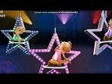 «Бурундушки и Бурундуи!!!» под музыку Alvin and the chipmunks - Born This Way. - OST Элвин и Бурундуки 3.. Picrolla