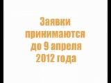 Участникам - Липецкая региональная ярмарка социально значимых проектов и общественных инициатив